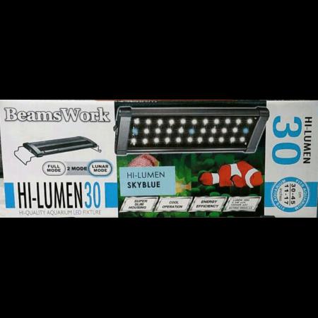 BeamsWork HI-LUMEN 30 LED zee/zoetwater