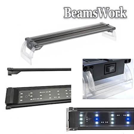 Beamswork EA60cm Led voor zee/zoetwater
